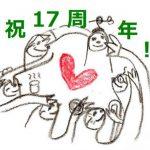 """7/1(金)ナマケモノたちの宴~""""友友(ともとも)""""な文化を創ろう!"""
