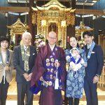 生まれて初めてのお寺参りは初参式(しょさんしき)といいます。