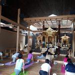 お寺でやるヨガ教室「テラヨガ」の10月開催日のお知らせ