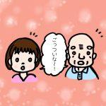 瀬戸内 島暮らし⑥ 小豆島で出会ったことば、その1
