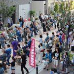 5月26日は、ぜひ戸塚へお越しください!